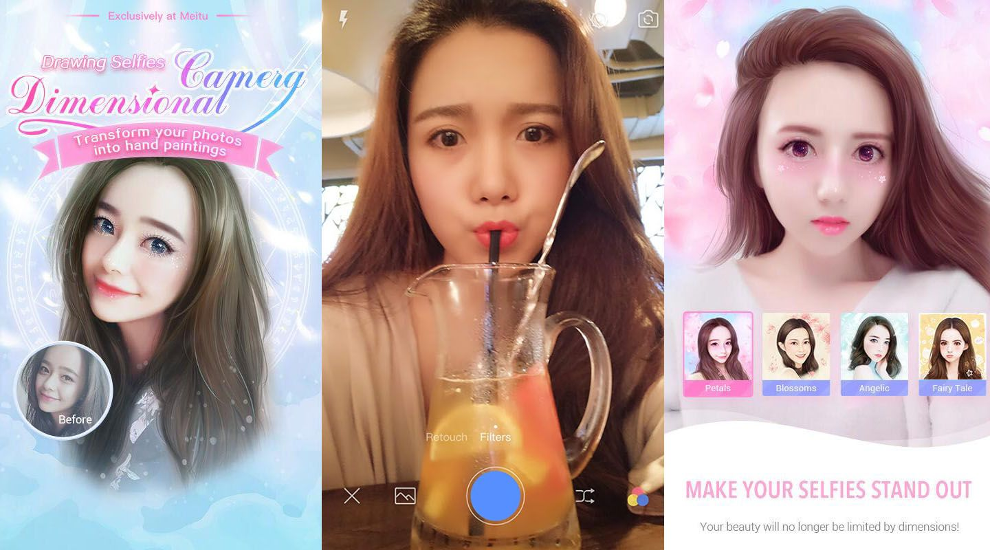 meitu android
